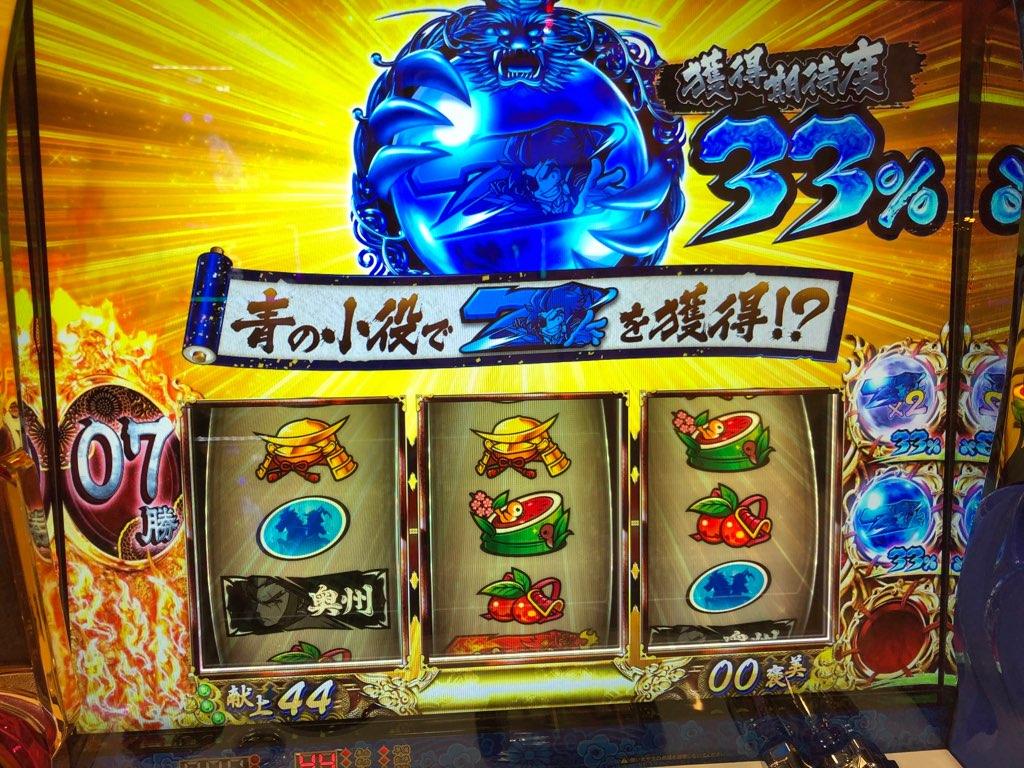 f:id:itadakiblog:20210527081234j:plain