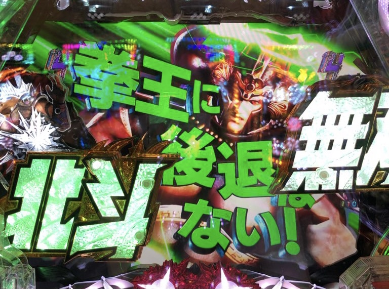f:id:itadakiblog:20210607081512j:plain