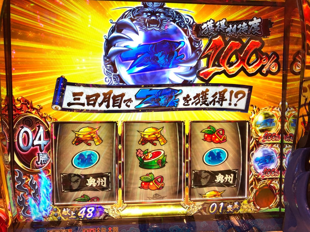f:id:itadakiblog:20210608215242j:plain