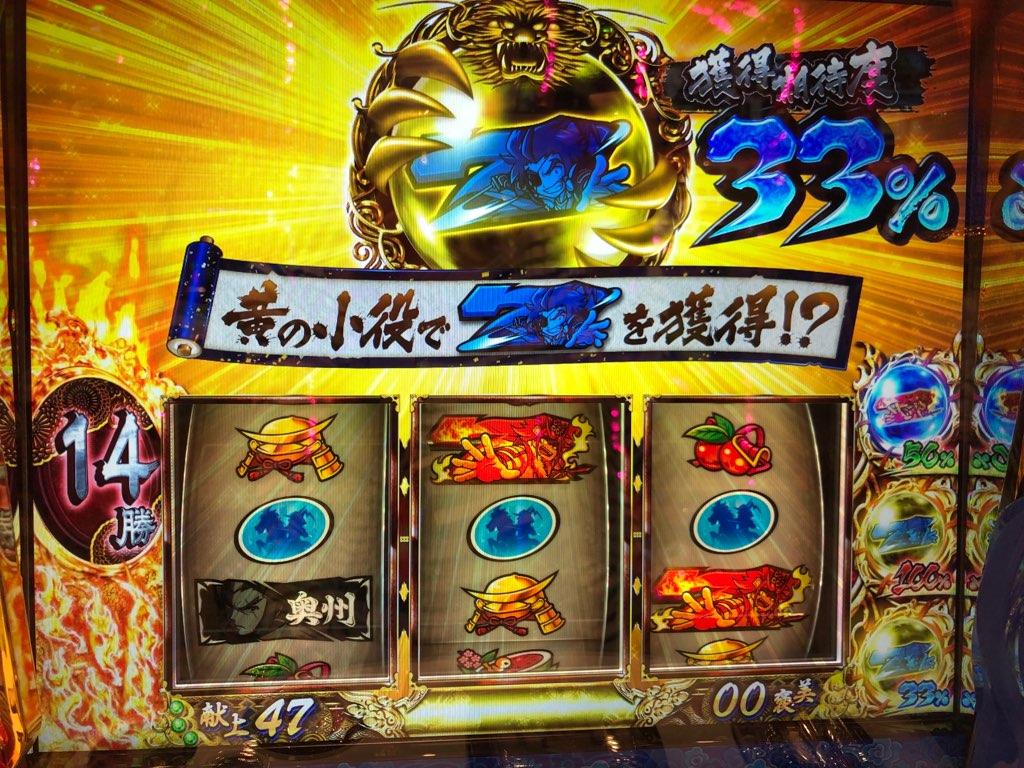 f:id:itadakiblog:20210608230046j:plain