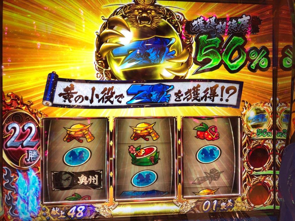 f:id:itadakiblog:20210610220146j:plain