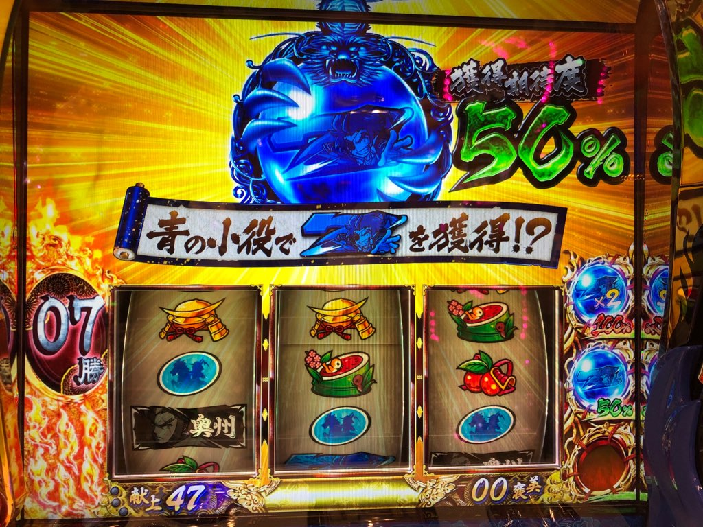 f:id:itadakiblog:20210612150053j:plain