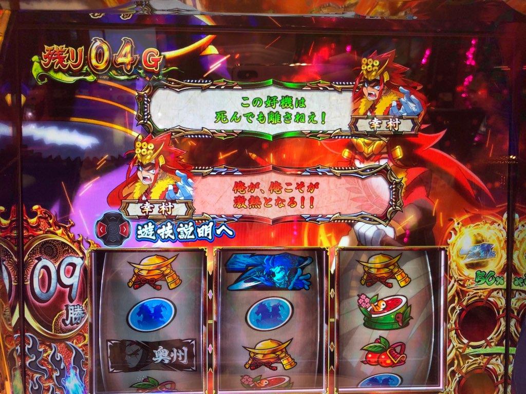 f:id:itadakiblog:20210612150713j:plain