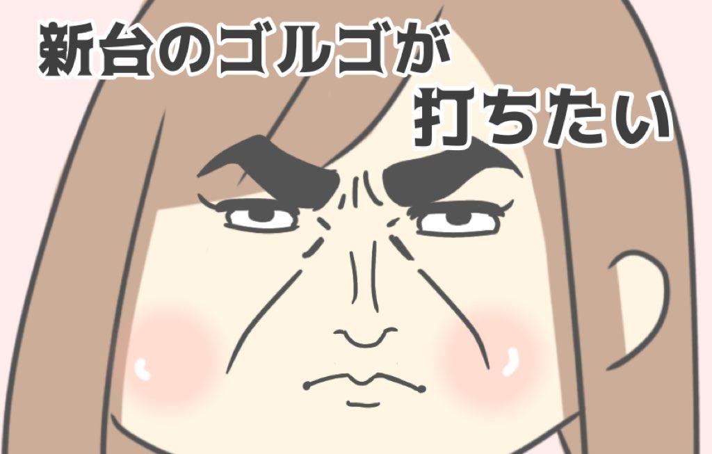 f:id:itadakiblog:20210612165503j:plain