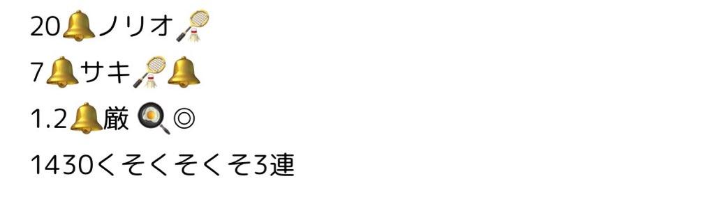 f:id:itadakiblog:20210612223615j:plain