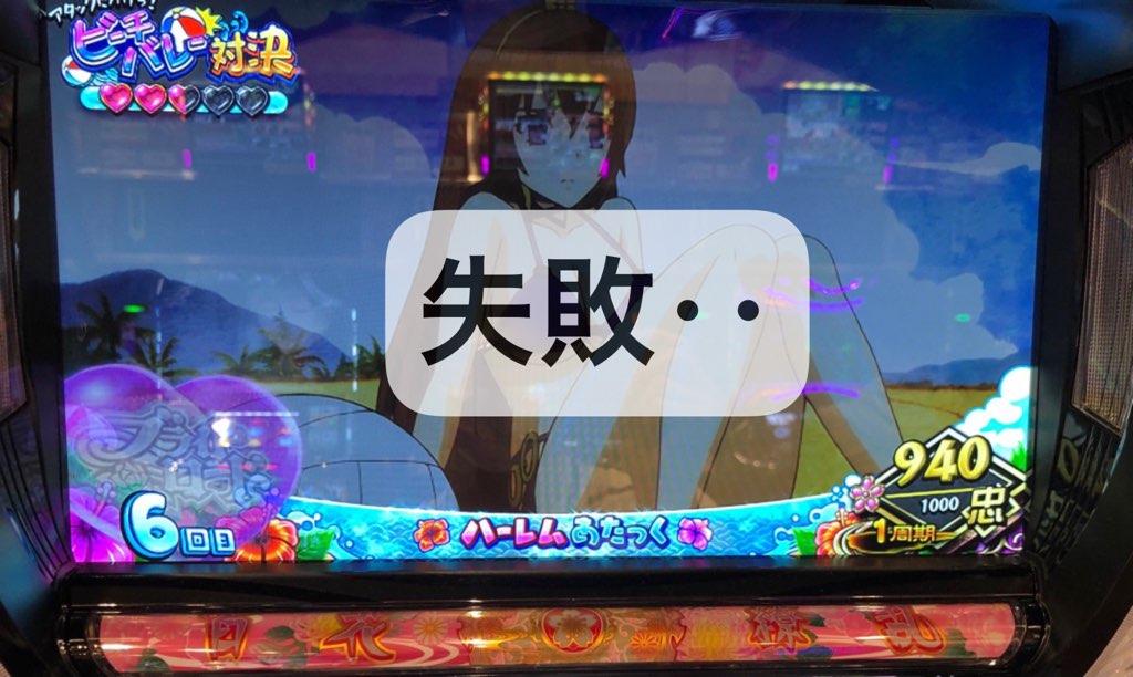 f:id:itadakiblog:20210621211435j:plain