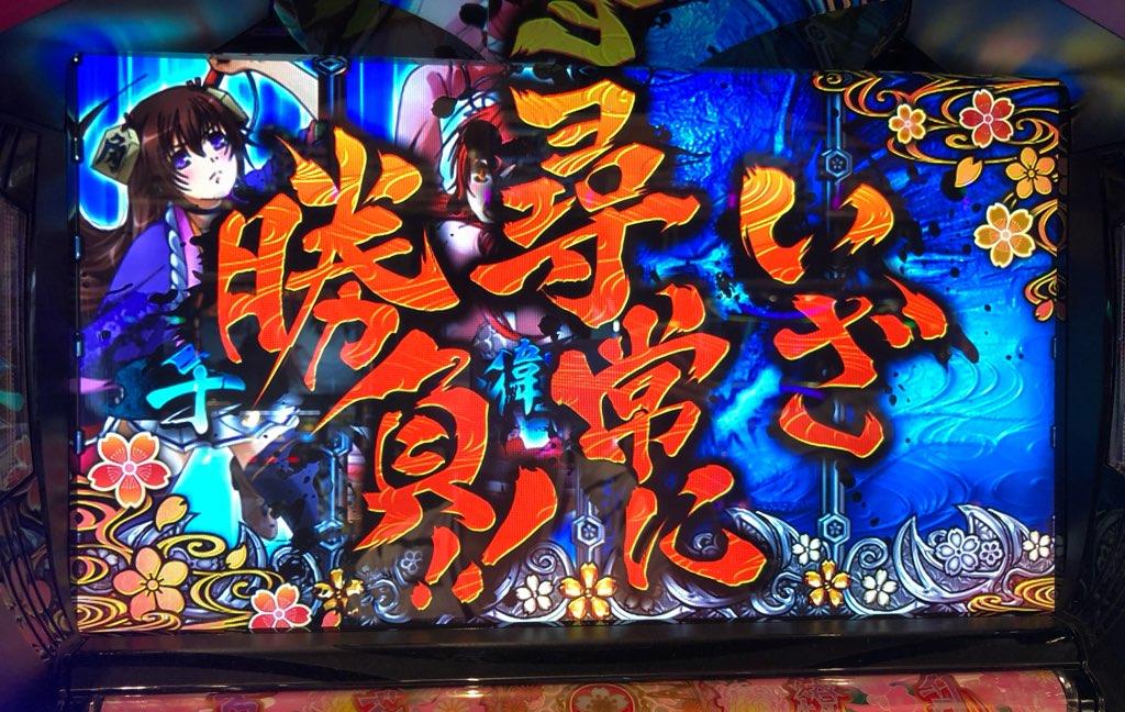 f:id:itadakiblog:20210621215209j:plain