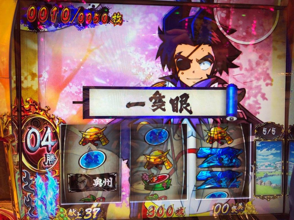 f:id:itadakiblog:20210622145924j:plain