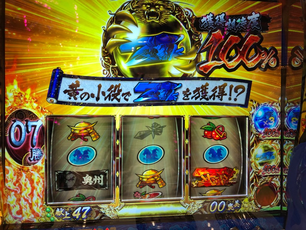 f:id:itadakiblog:20210622150153j:plain