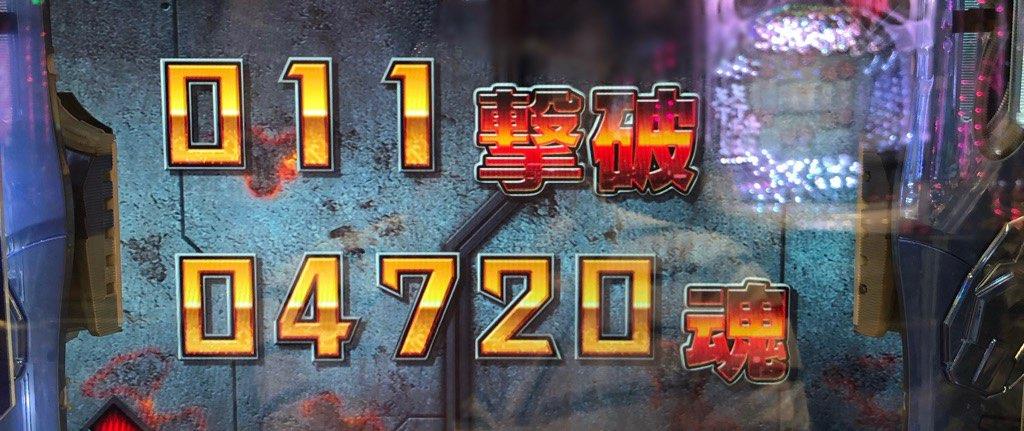 f:id:itadakiblog:20210623135117j:plain