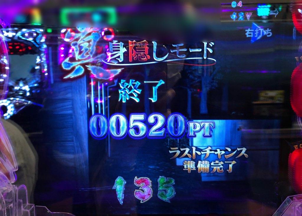 f:id:itadakiblog:20210623141337j:plain