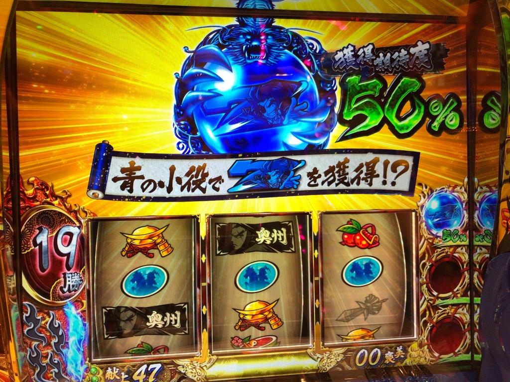 f:id:itadakiblog:20210702084408j:plain