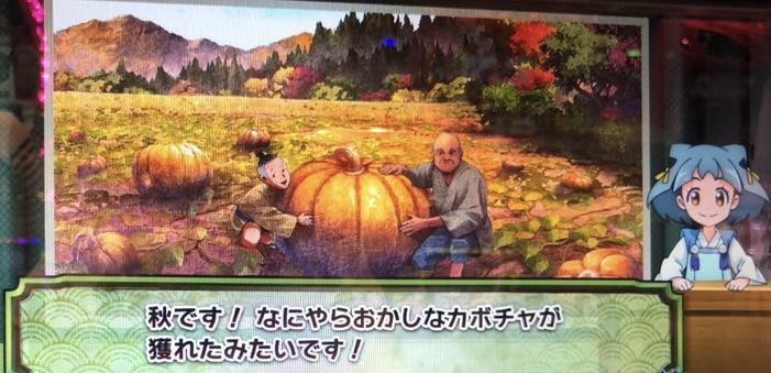 f:id:itadakiblog:20210709002213j:plain