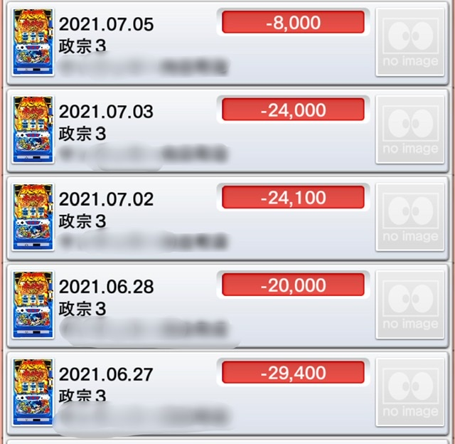 f:id:itadakiblog:20210709075725j:plain