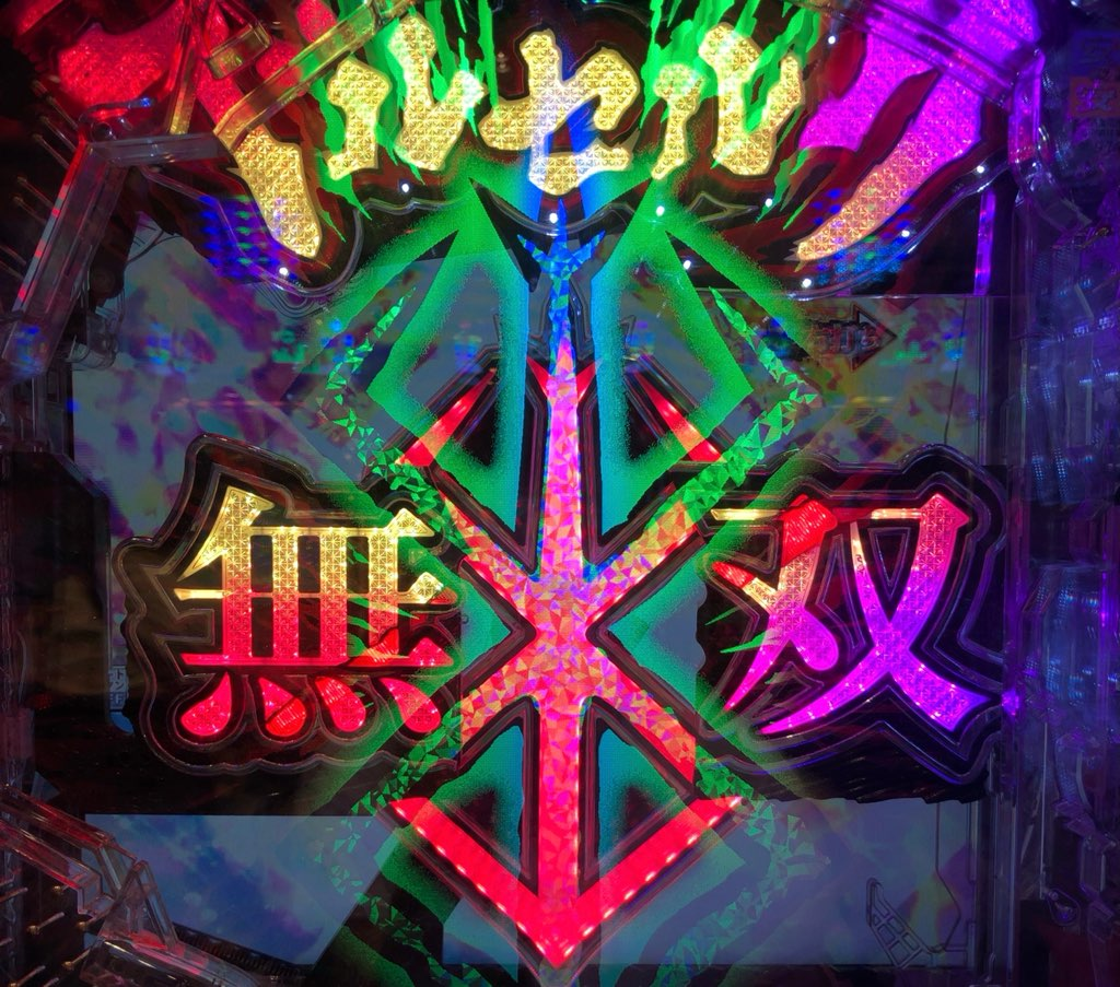 f:id:itadakiblog:20210713150938j:plain