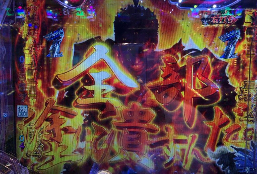 f:id:itadakiblog:20210714192132j:plain