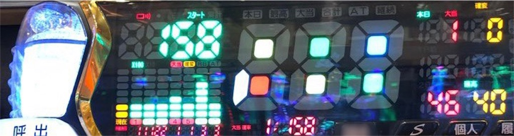 f:id:itadakiblog:20210722115700j:plain