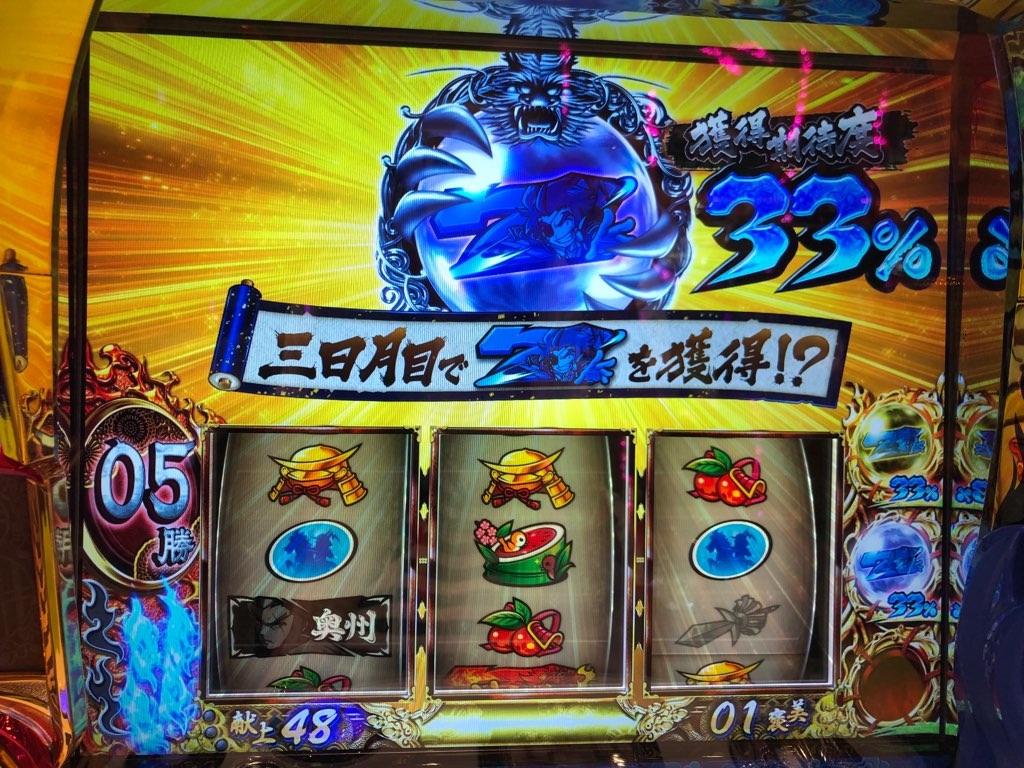 f:id:itadakiblog:20210724154616j:plain