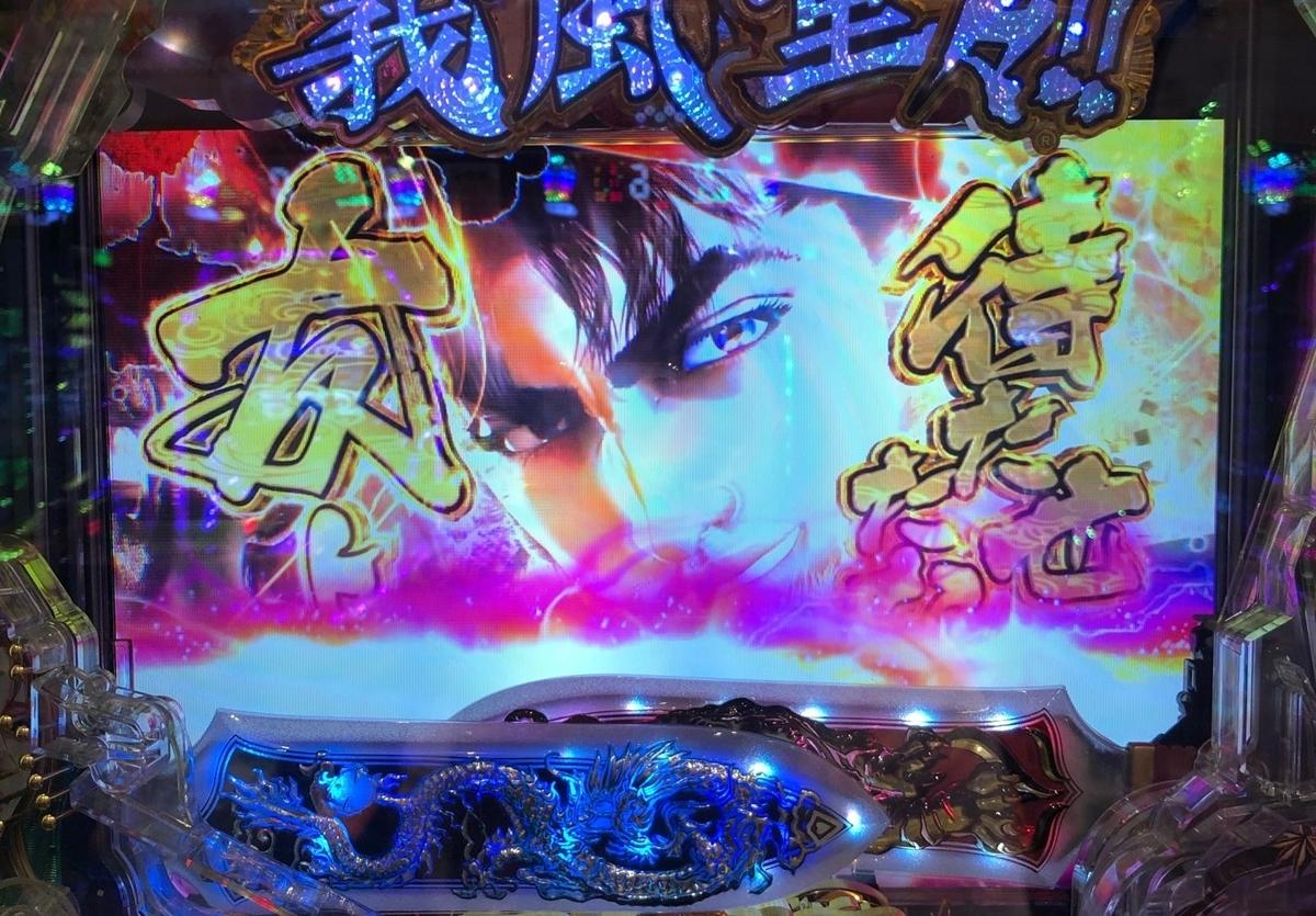 f:id:itadakiblog:20210913154508j:plain