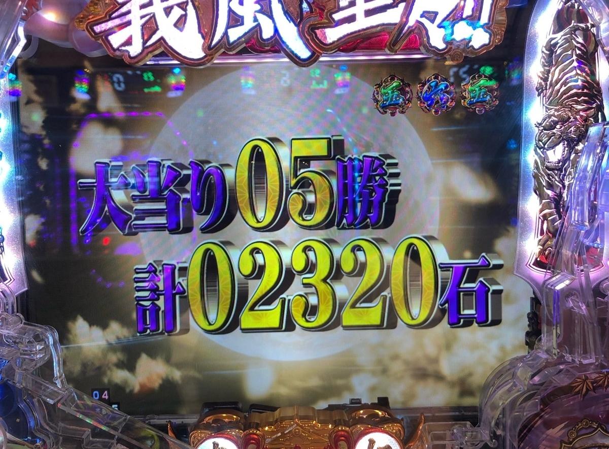 f:id:itadakiblog:20210913160658j:plain