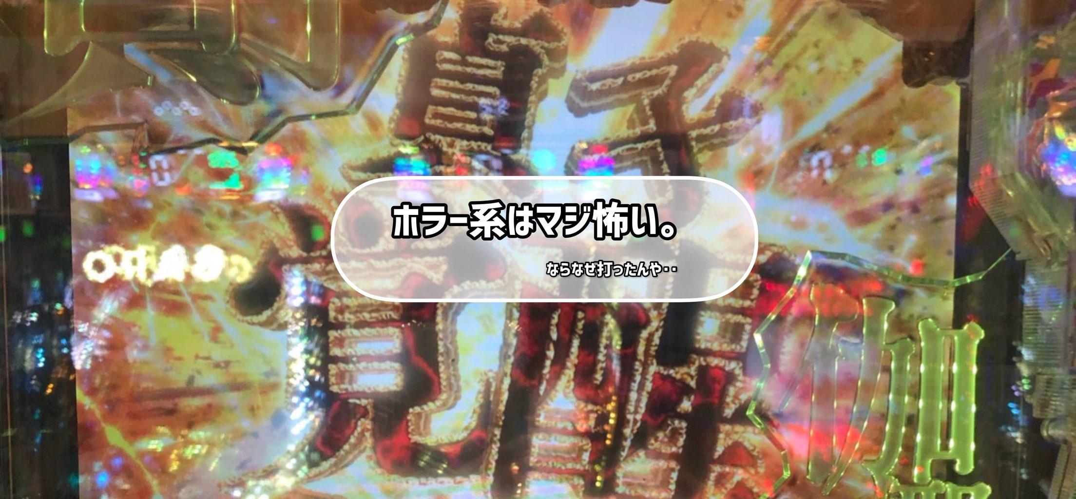 f:id:itadakiblog:20210914231833j:plain