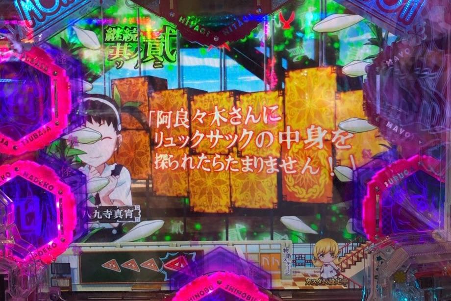 f:id:itadakiblog:20210918000516j:plain