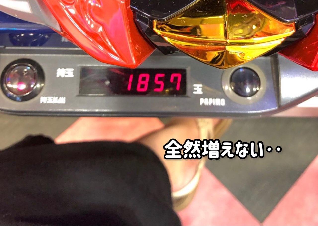 f:id:itadakiblog:20210918003444j:plain