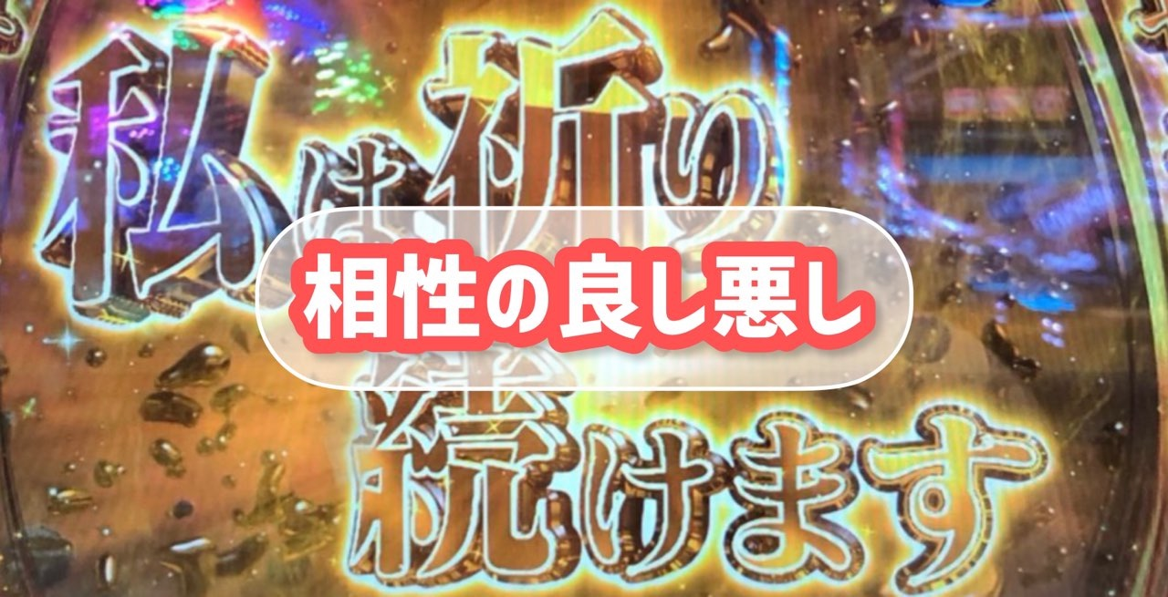 f:id:itadakiblog:20210926115753j:plain