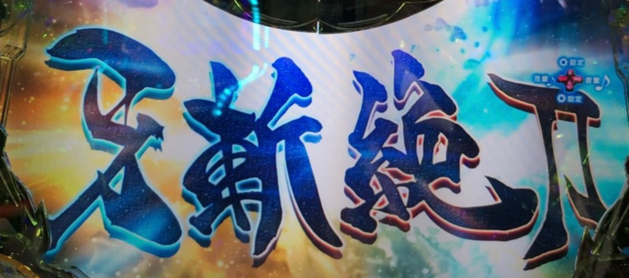 f:id:itadakiblog:20211007204822j:plain
