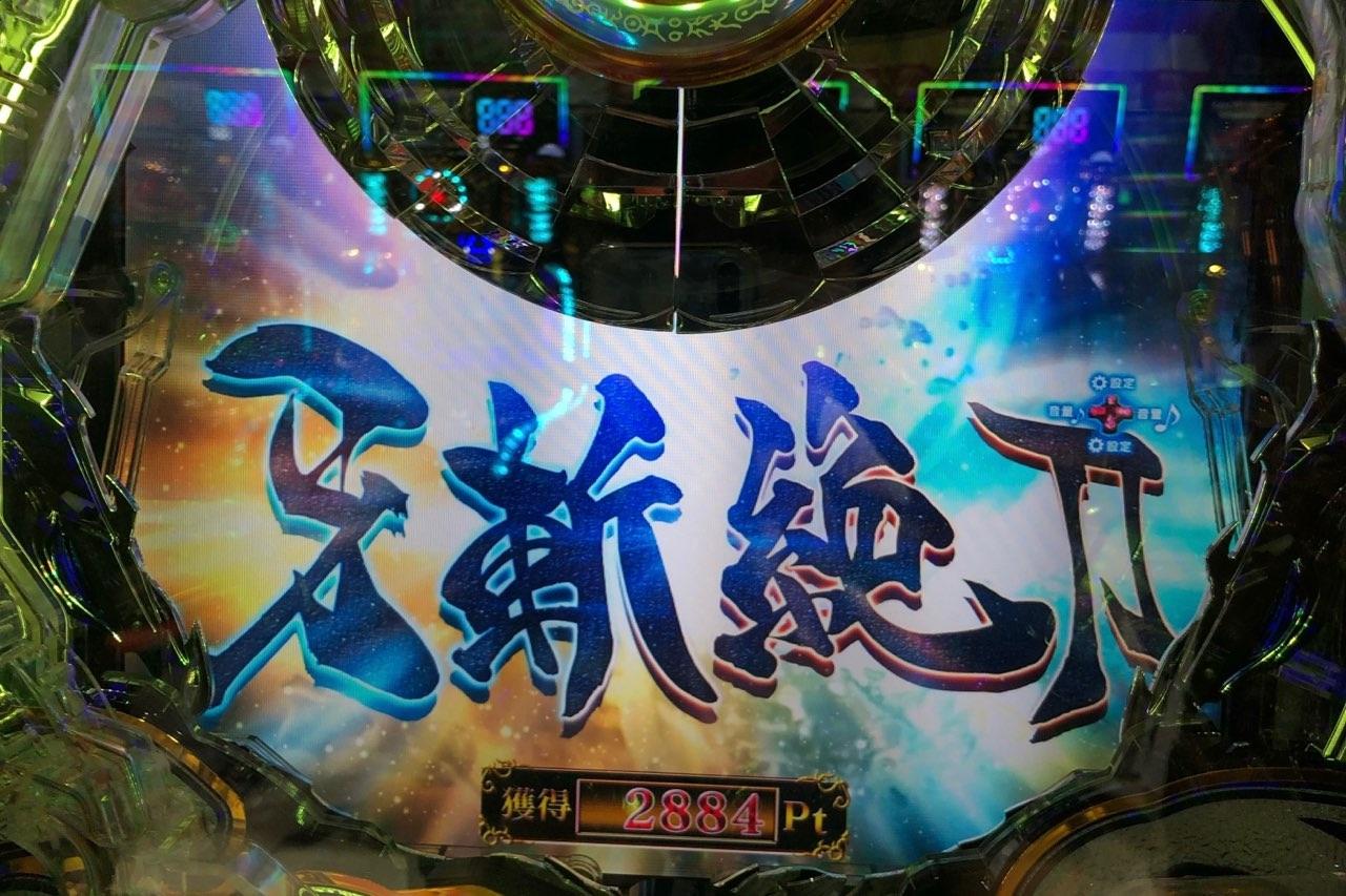 f:id:itadakiblog:20211011150032j:plain