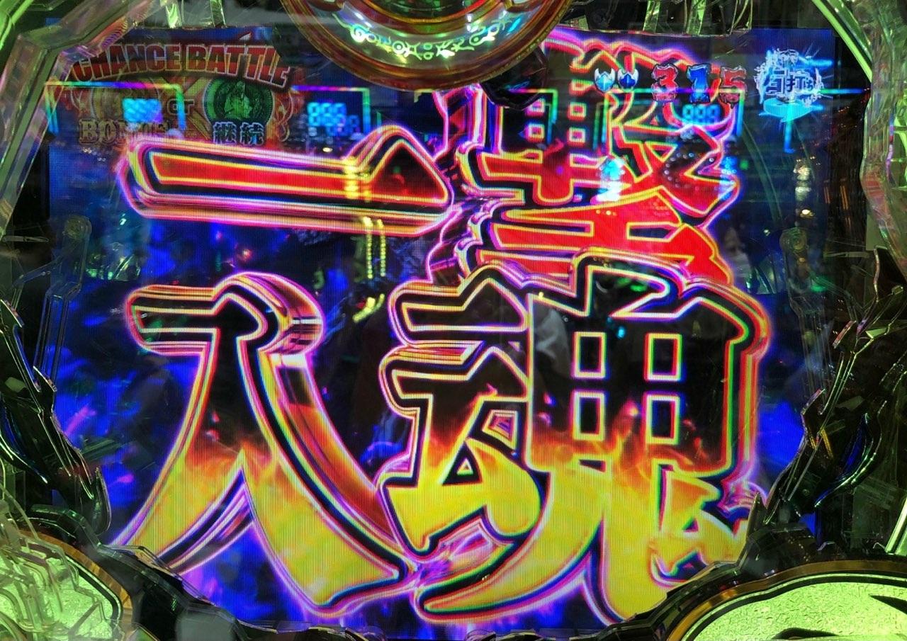 f:id:itadakiblog:20211011150138j:plain