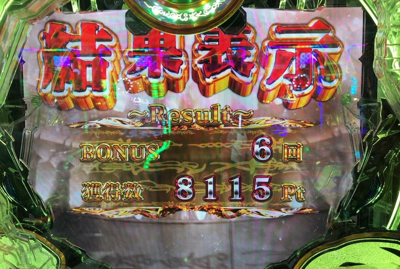 f:id:itadakiblog:20211011152238j:plain