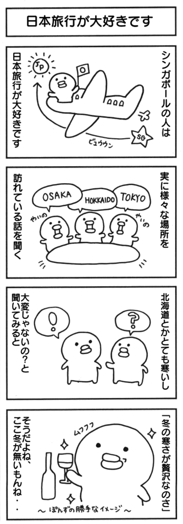 f:id:itadakimasuatsingapore:20170119012921p:plain
