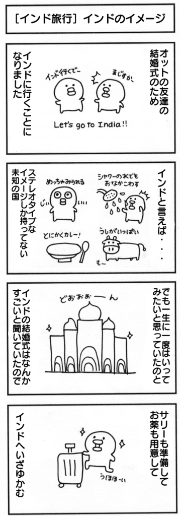 f:id:itadakimasuatsingapore:20170125012846p:plain