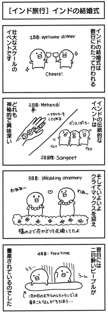 f:id:itadakimasuatsingapore:20170125013656p:plain
