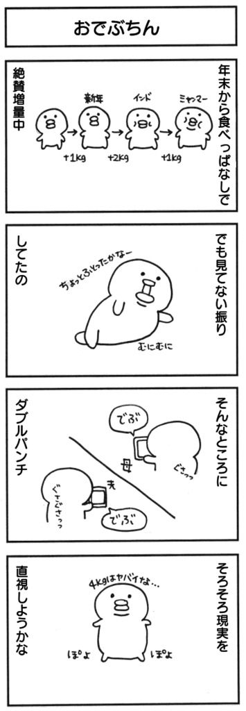 f:id:itadakimasuatsingapore:20170204013651p:plain