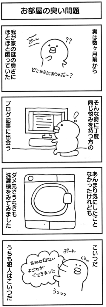 f:id:itadakimasuatsingapore:20170214000126p:plain