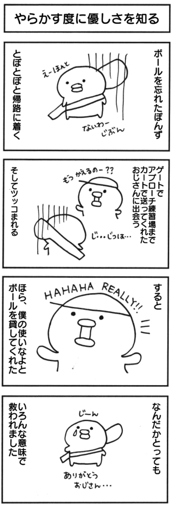 f:id:itadakimasuatsingapore:20170214001827p:plain