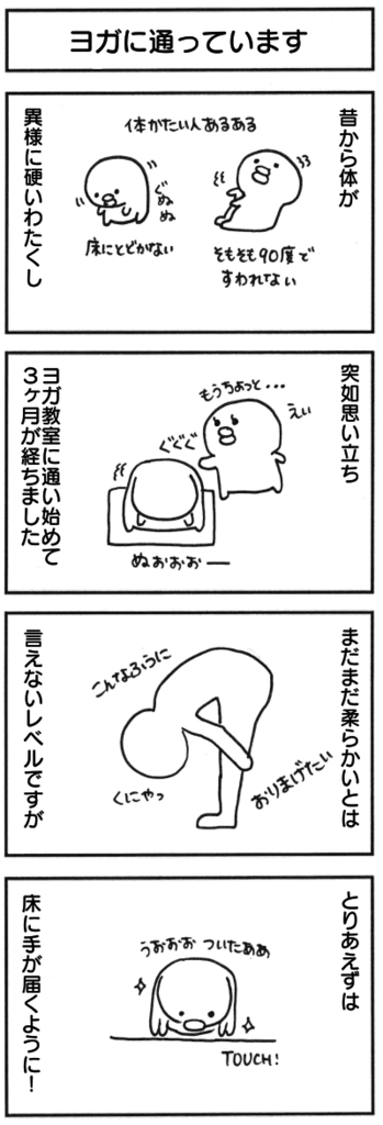 f:id:itadakimasuatsingapore:20170218204822p:plain