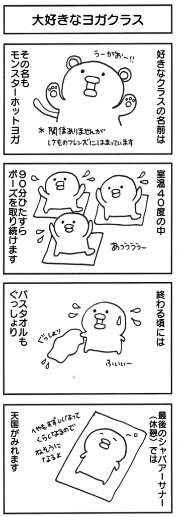 f:id:itadakimasuatsingapore:20170218204922p:plain