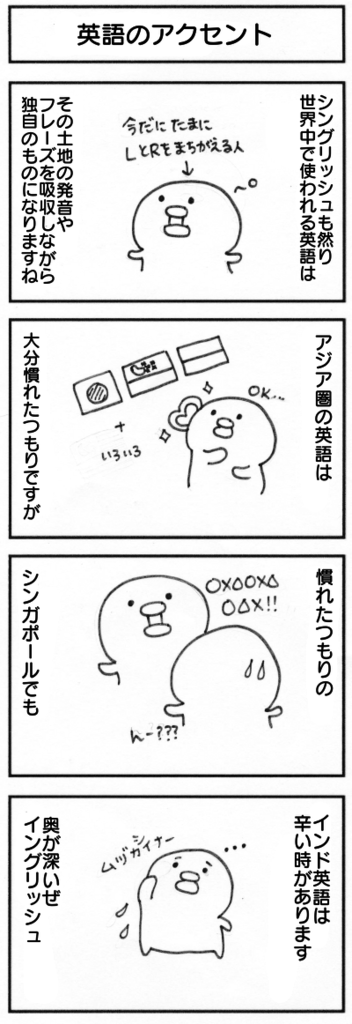 f:id:itadakimasuatsingapore:20170220224816p:plain