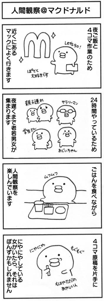 f:id:itadakimasuatsingapore:20170226011913p:plain