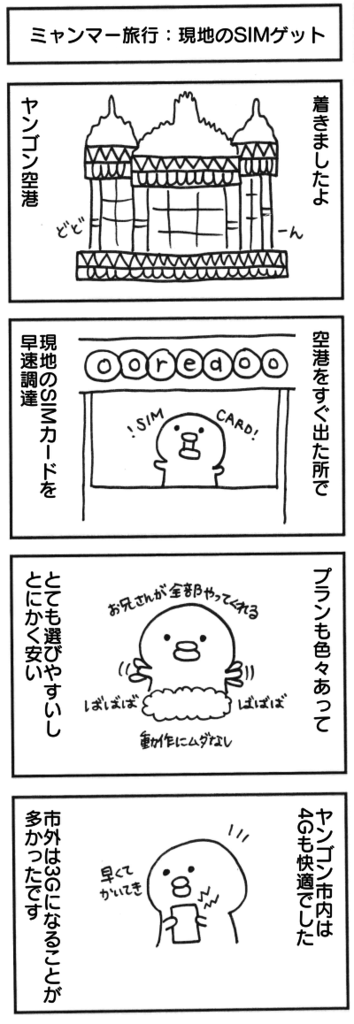 f:id:itadakimasuatsingapore:20170226013427p:plain
