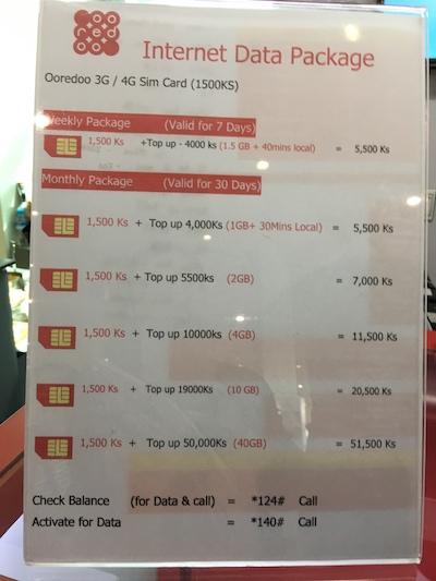 f:id:itadakimasuatsingapore:20170226013736j:plain