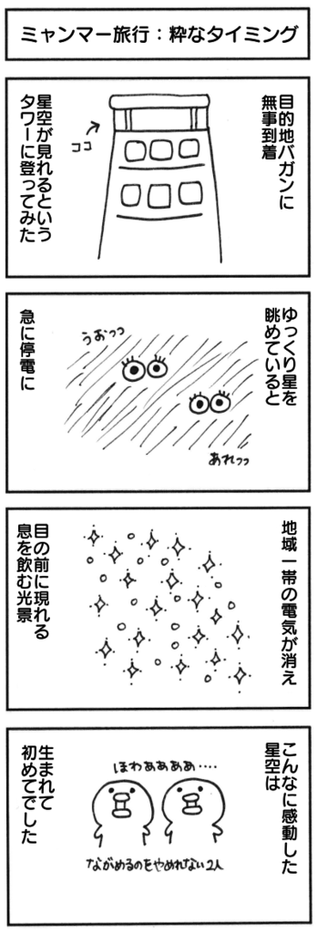 f:id:itadakimasuatsingapore:20170226014530p:plain