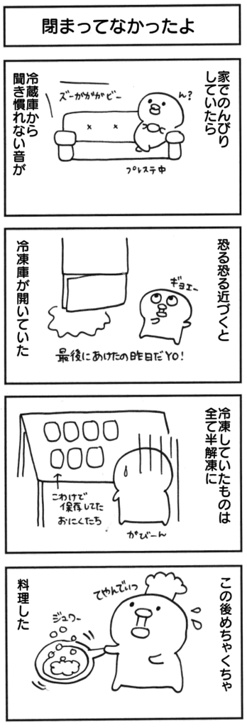 f:id:itadakimasuatsingapore:20170226020112p:plain