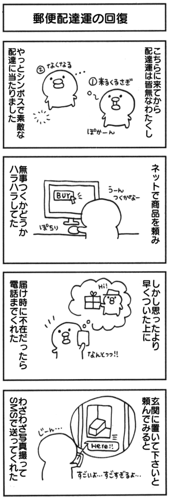 f:id:itadakimasuatsingapore:20170309011901p:plain