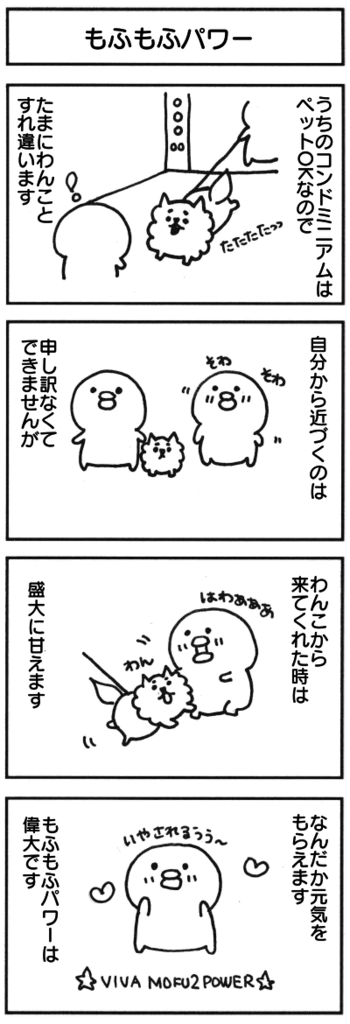 f:id:itadakimasuatsingapore:20170412225007p:plain
