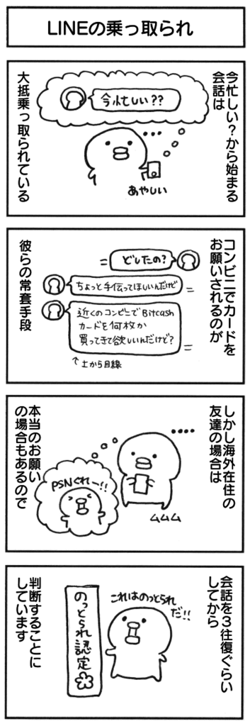 f:id:itadakimasuatsingapore:20170417010443p:plain