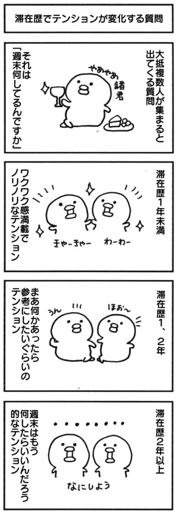 f:id:itadakimasuatsingapore:20170424011249p:plain